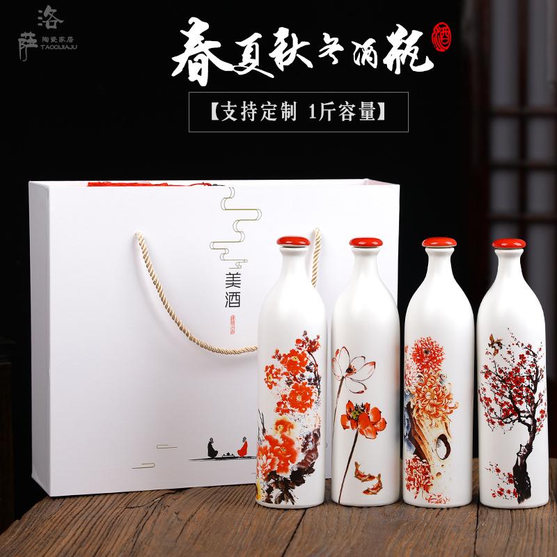 Бутылки Артикул 570610230875