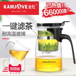 金灶飘逸杯泡茶壶茶水分离过滤花茶壶冲茶器耐热玻璃茶杯茶具家用