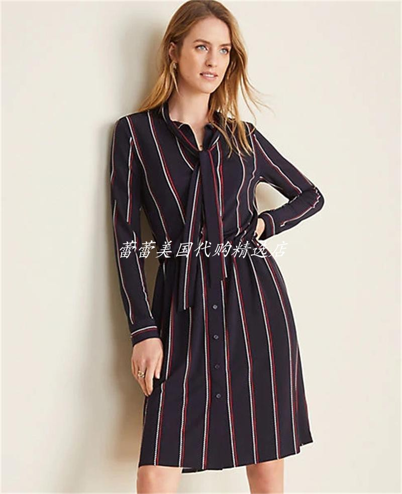 现货Ann Taylor淑女风条纹宽松显瘦长袖单排扣气质衬衫裙连衣裙