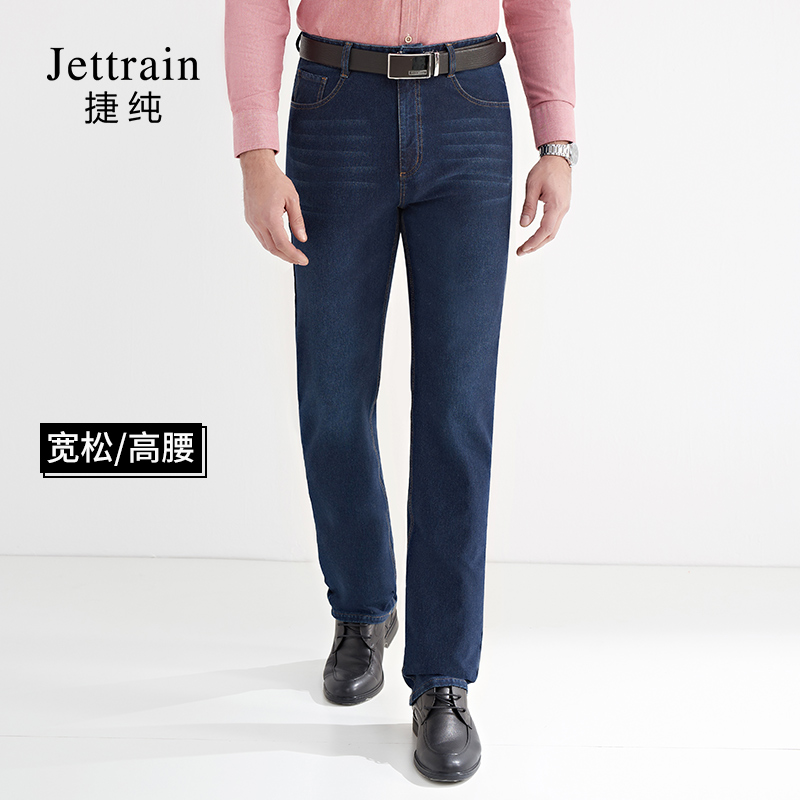 Jiechun mens pants 2020 spring new high waist loose straight pants business casual stretch jeans long pants