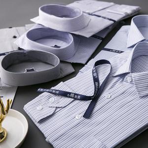 棉免烫打底衬衫男长袖衬衫男薄款修身商务衬衣潮流商务休闲内搭潮