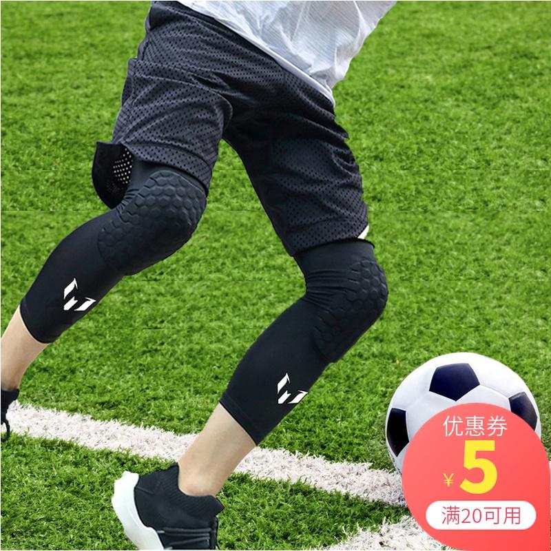 夏男童小孩儿童篮球防摔护腿套蜂窝护膝盖运动足球校运会道具护具