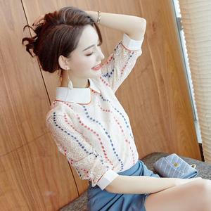 女装2019新款潮打底衫时尚修身显瘦娃娃领小个子秋装七分袖蕾丝衫
