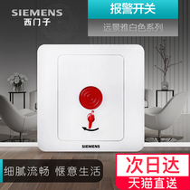 Siemens emergency button switch socket prospect ya BAI 86 manual alarm button Fire Panel