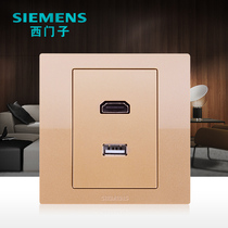 Siemens USB+HDMI Switch socket Yue Motion champagne Gold 86 type dark Home wall panel