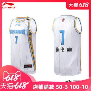 李宁CBA篮球服北京首钢队林书豪球迷版宽松篮球背心上衣AAYP539