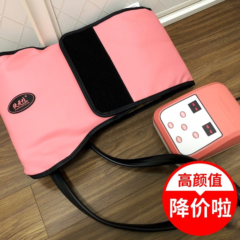 Lying thin belly artifact air pressure abdomen weight loss fever vibration household fat throwing machine rectus abdominis belt massage