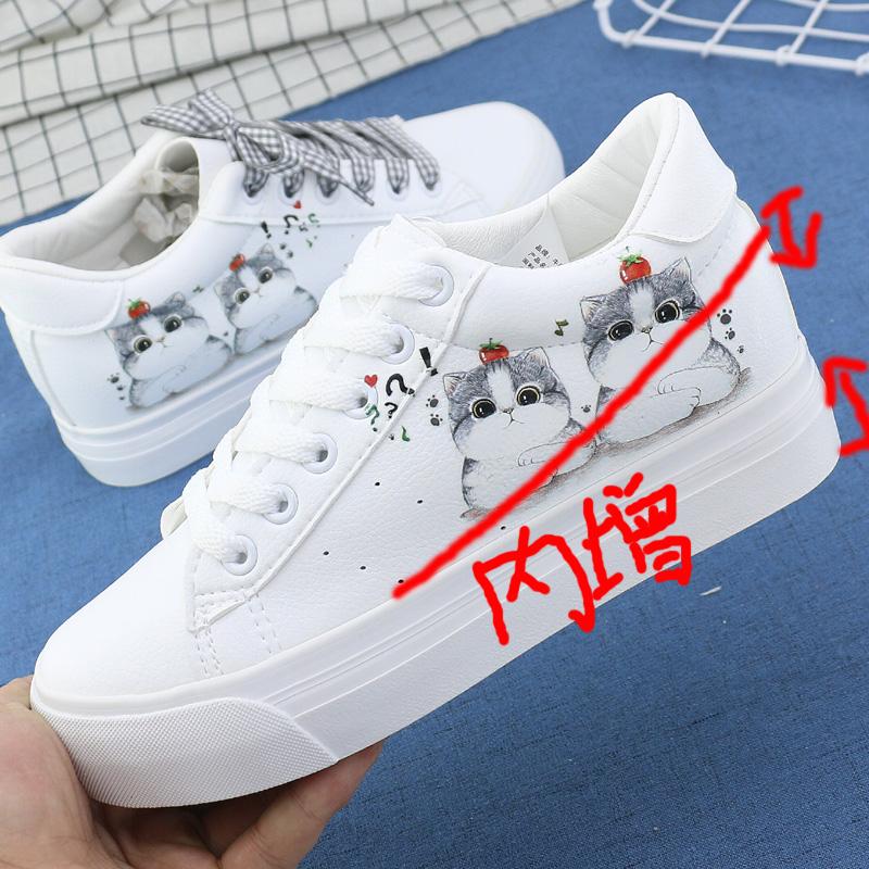 皮面内增高小白鞋秋季2019新款单鞋满108.00元可用46元优惠券