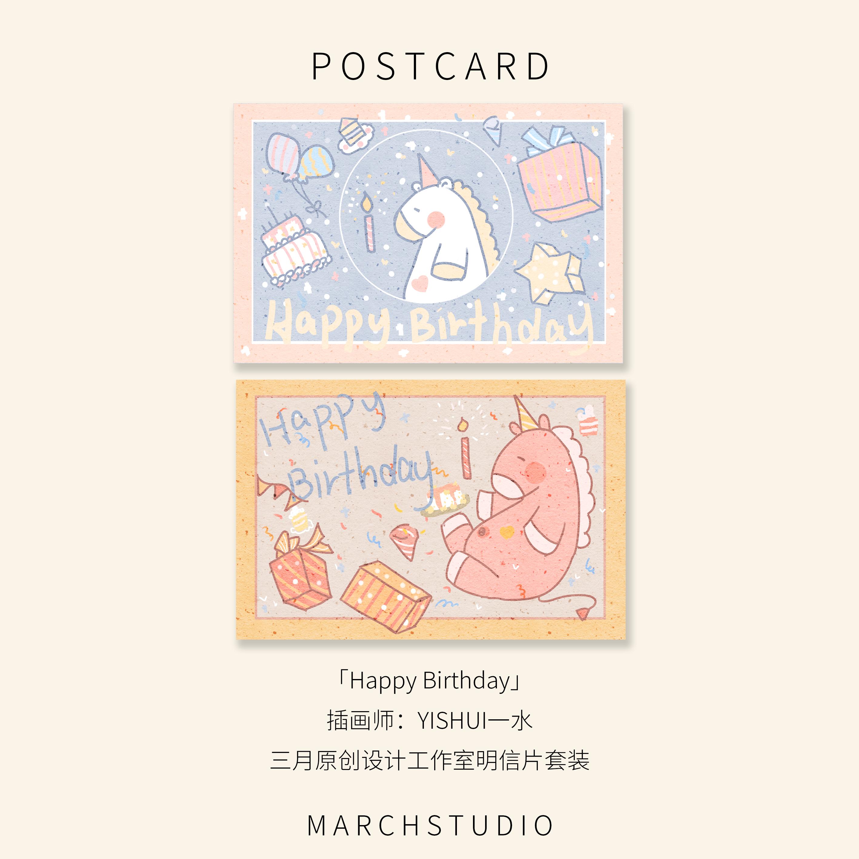 Поздравительные открытки Артикул 606089349374
