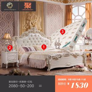 聚法丽莎家具欧式床双人床公主白色皮床法式实木储物田园婚床1.8