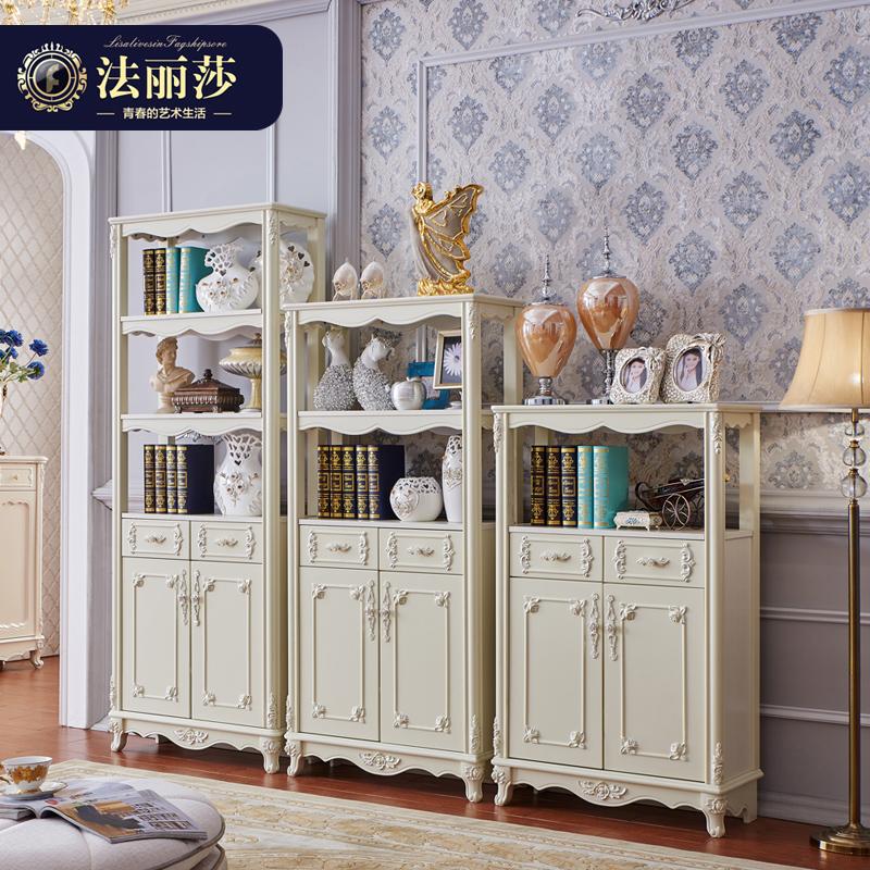 聚法丽莎欧式书报架实木杂志收纳架田园花架置物装饰架储藏柜G2