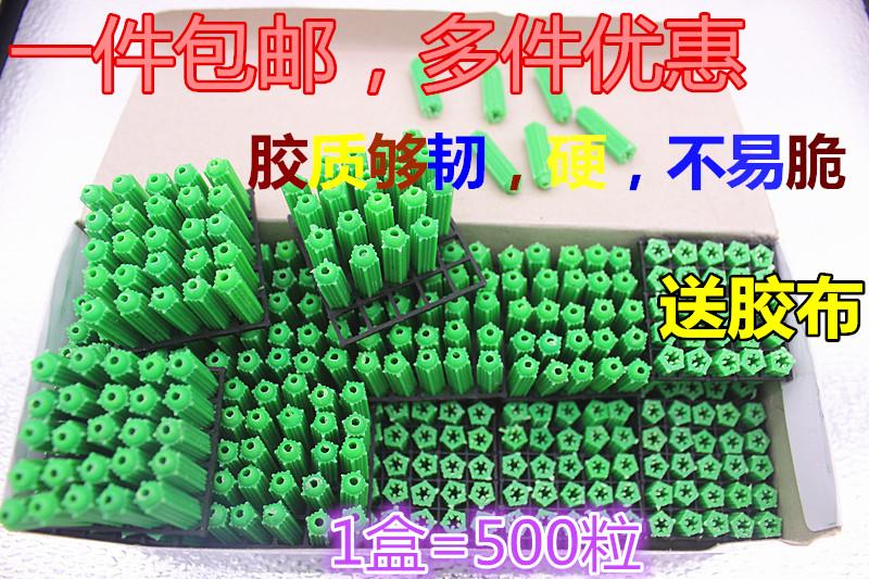 Зеленый зыбь трубка 6mm6 ли, единица измерения длины и веса рост пробка зыбь пробка M6M8 стена пробка клей пробка клей болт клей зерна M4*30 саморез