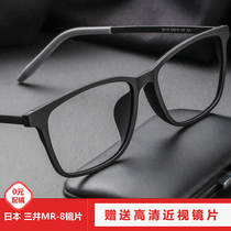 Pure titanium spectacle frame male myopia glasses full frame finished spectacle frame ultra light student big face black box can match degree