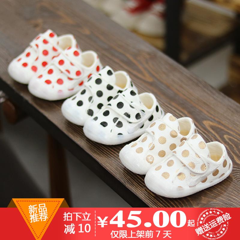 婴儿机能鞋软底男女童学步鞋宝宝鞋子0-1-2岁新生儿布鞋6-12个月