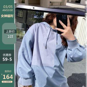 木子理想春秋新款大码卫衣女胖mm宽松同色系连帽套头外套200斤