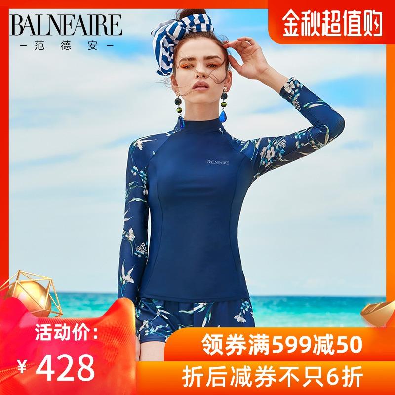 (用1元券)范德安花漾系列长袖分体女运动泳衣