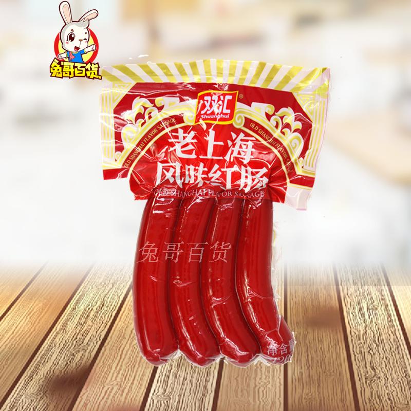 双汇 老上海风味大红肠420g/袋 火腿肠香肠炒菜  拍5袋多省包邮
