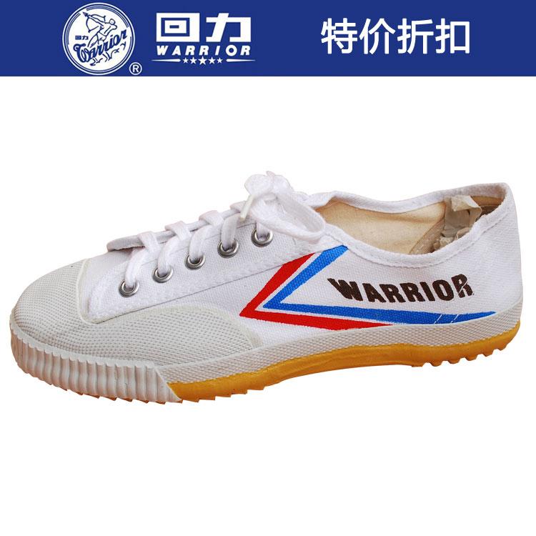上海回力鞋正品中考体育考试回力鞋军训鞋田径鞋球鞋跑步鞋WD-2A