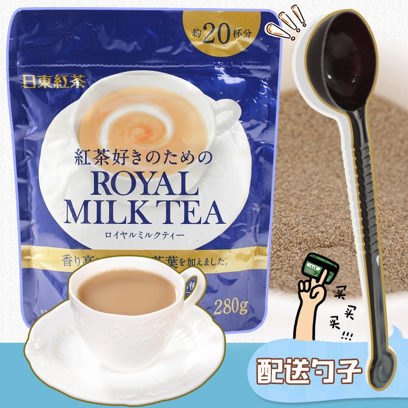 日本进口冲饮北海道日东红茶奶茶