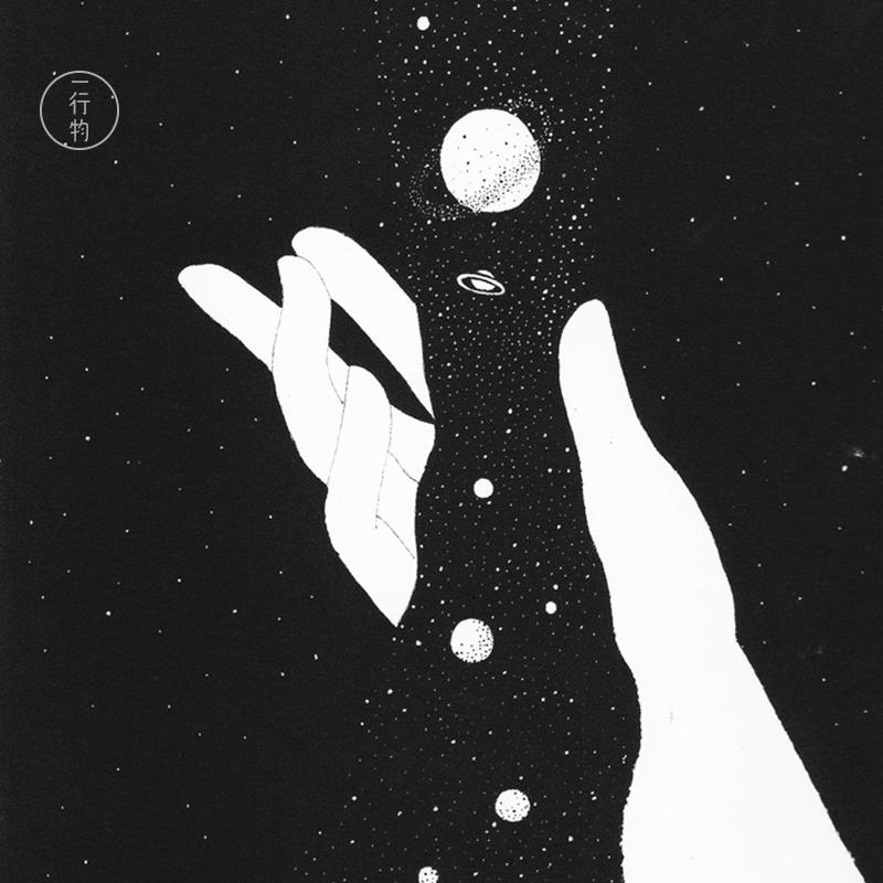 包邮挂画北欧插画ins黑白现代简约星空原创手工丝网版画一行物