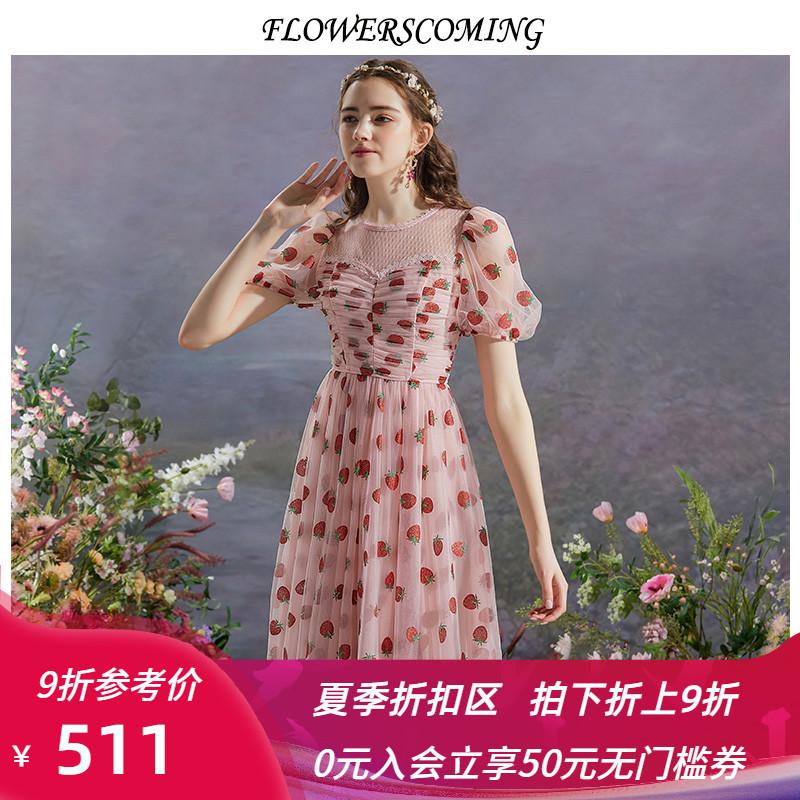花儿开了2020夏季新款粉色网纱刺绣甜美连衣裙女中长款高腰蕾丝裙图片