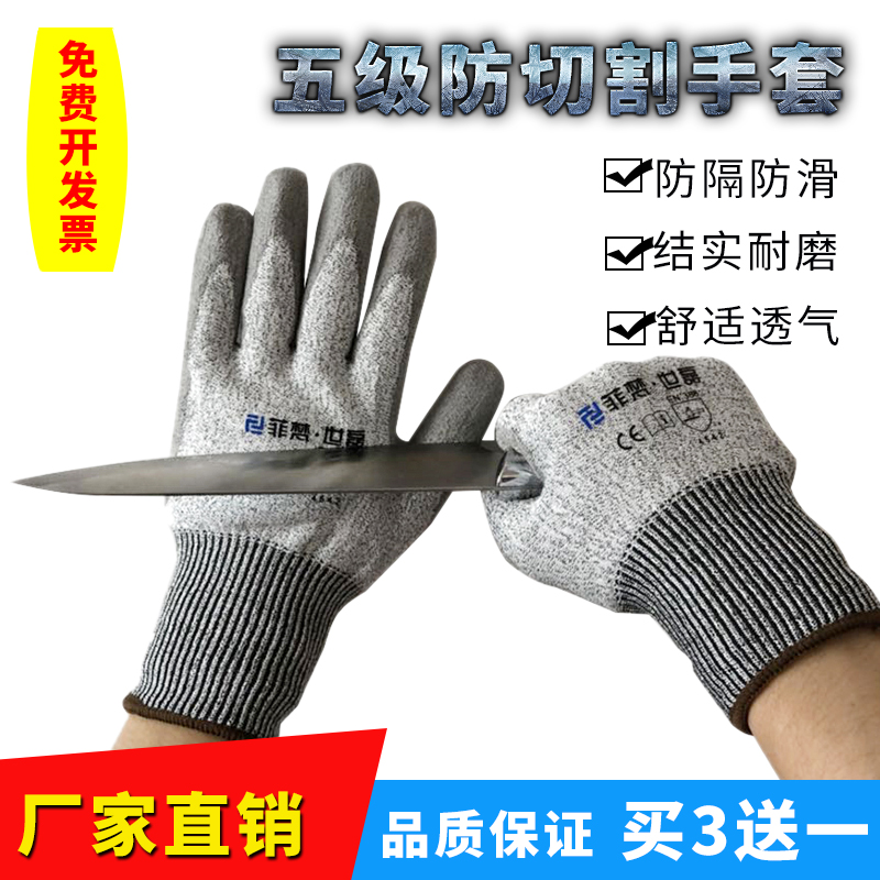 Wear resistant gloves for crab cutting in kitchen