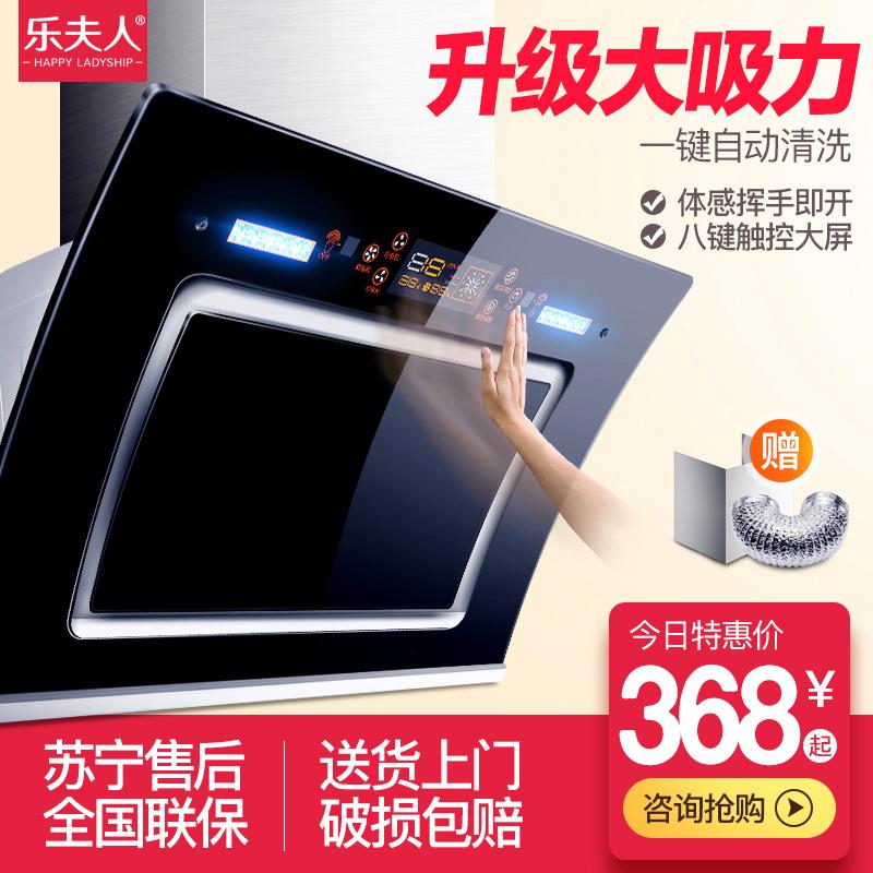 抽油烟机家用壁挂式侧吸厨房双电机自动清洗特价脱排大力吸油烟机