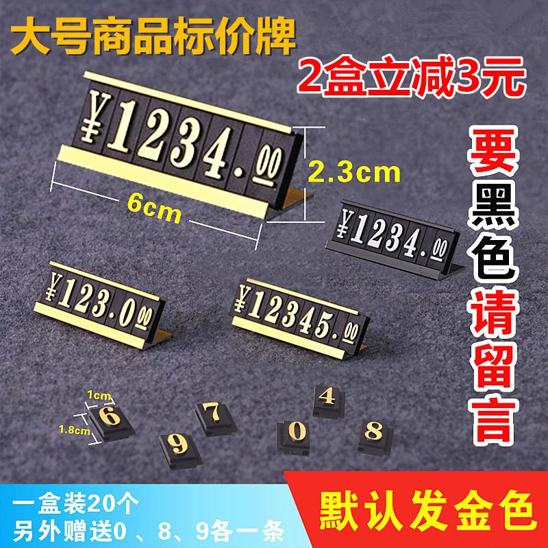 Уплотненный алюминий близко металлический цена Комбинация бренда цена стандартный Подписать товар стандартный Ценовая камера сотового телефона стандартный Ценник черный