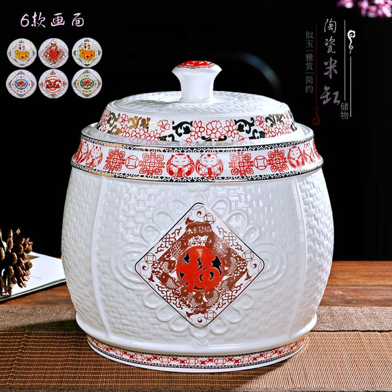 景德鎮陶瓷米缸米桶儲物罐帶蓋油缸5 10kg20斤30斤防蟲防潮裝米箱
