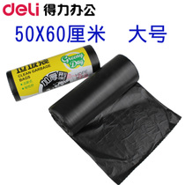 30 powerful garbage bags thickened large portable office kitchen household Reel Plastic bag disposable