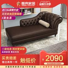 欧式贵妃沙发真皮单人躺椅美人榻卧室小户型懒人沙发床美式太妃椅