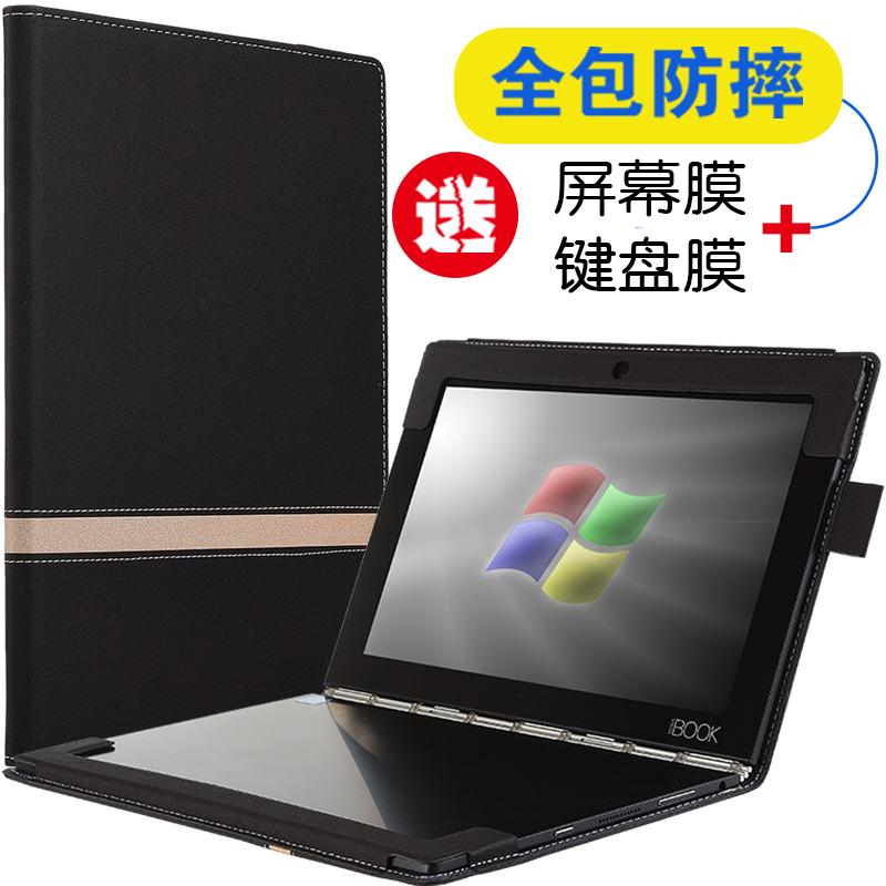 虎克 聯想yoga book保護套 10.1英寸二合一平板電腦皮套殼專用包