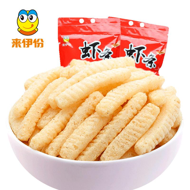 來伊份根根香脆酥香 蝦條188g x2 零食每日膨化食品