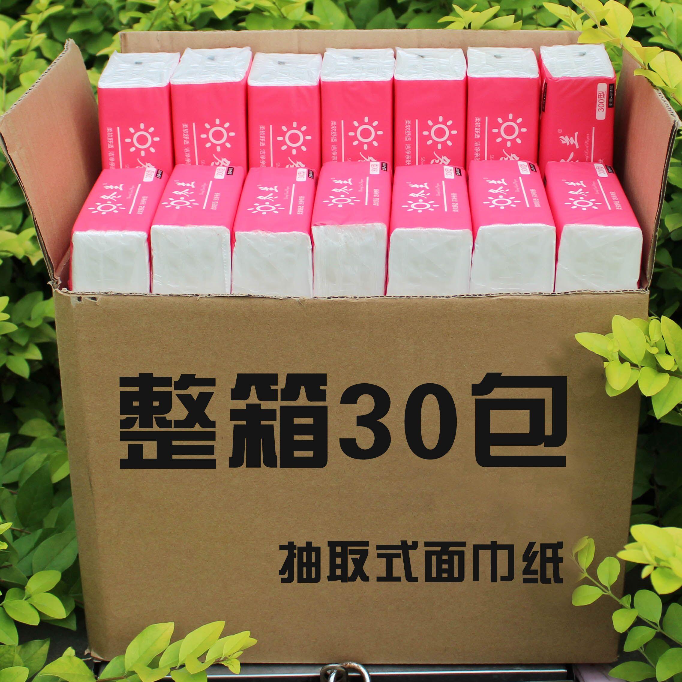 冬兰抽纸可湿水原木浆30包4层300张纸婴儿卫生纸餐巾纸抽纸面巾热销314件不包邮