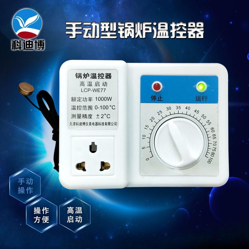 Горшок печь насос термостат / горшок печь термостат / контролер цикл насос термостат автоматический термостат переключатель