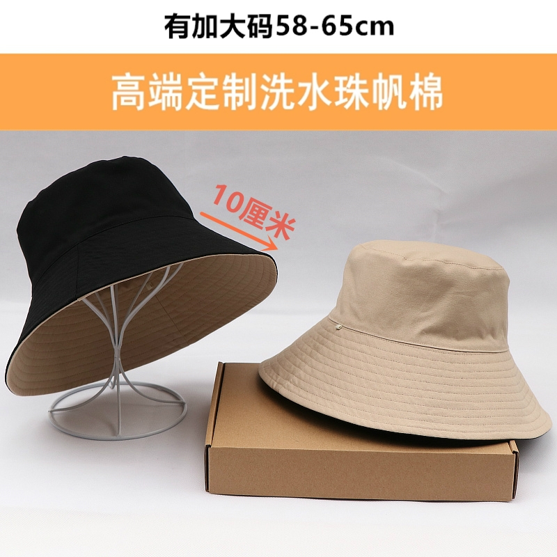 Japanese UV sunscreen double-sided wearing large brim wide fishermans Hat Womens big head circumference leisure and versatile UV sunshade mens summer and Autumn