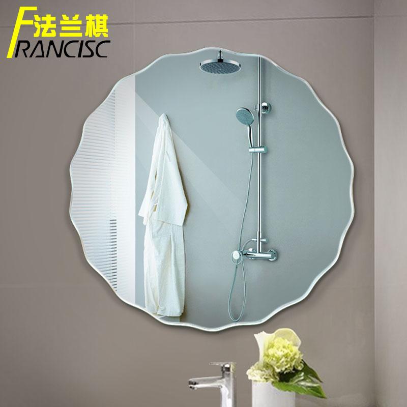 法蘭棋浴室鏡子圓形衛浴鏡壁掛洗手台鏡子掛牆粘貼衛生間廁所鏡子