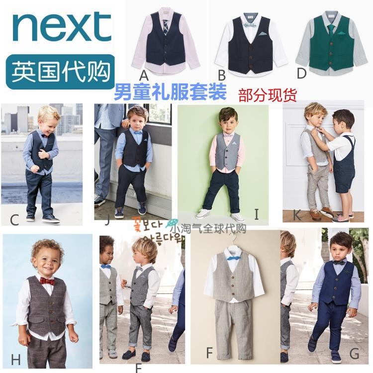 【现货】英国装NEXT童装 男宝男童马甲+领结衬衫 绅士礼服套装