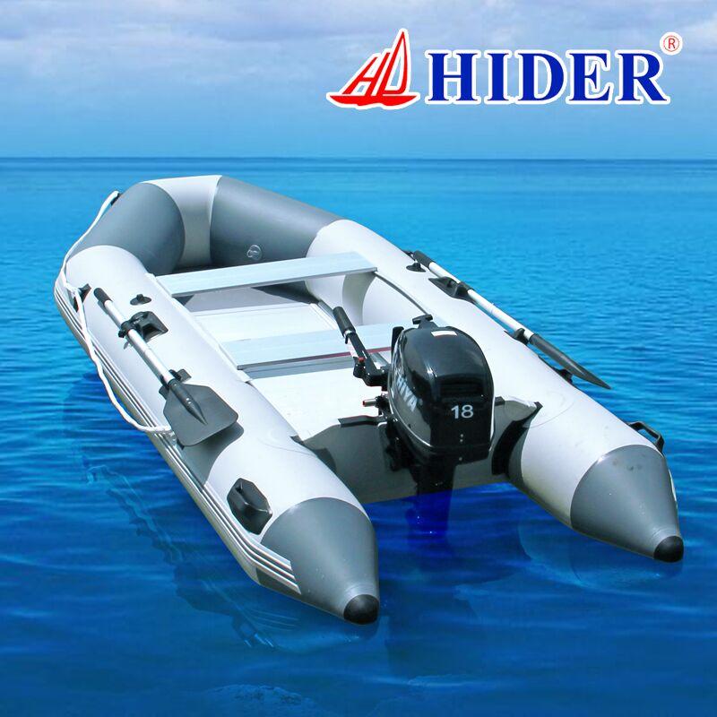HIDER海的橡皮艇加厚充气船钓鱼船马达4人船皮划艇三人硬底冲锋舟