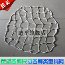 Manufacturer Manhole Cover Protection NET manhole cover net sand well anti-fall net sewer cover net Yin Well trench network