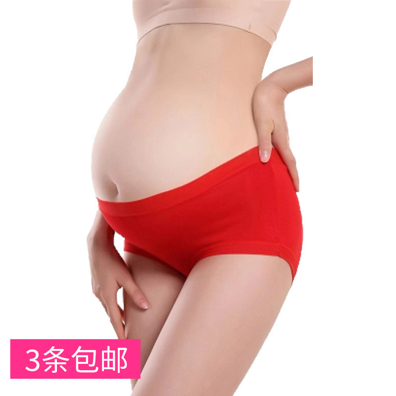 Popular pregnant womens abdominal and middle waist modal underwear female pregnancy postpartum breathable large traceless brides life year