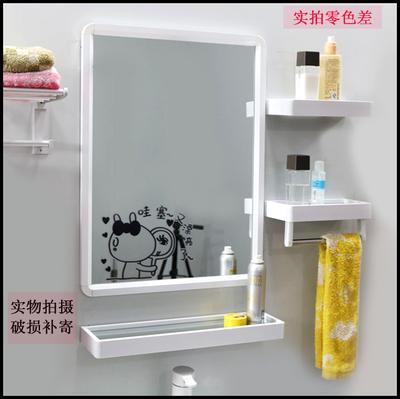 浴室镜子挂墙式带框洗手间卫浴镜卫生间镜壁挂镜子粘贴化妆镜欧式