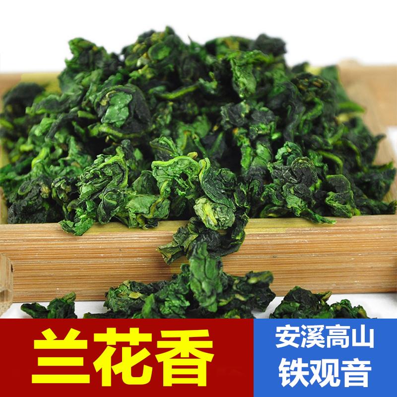 Anxi Tieguanyin новый Весенний чай высокая Shan Orchid Ароматный аромат 1725 Oolong 500g Подарочные коробки