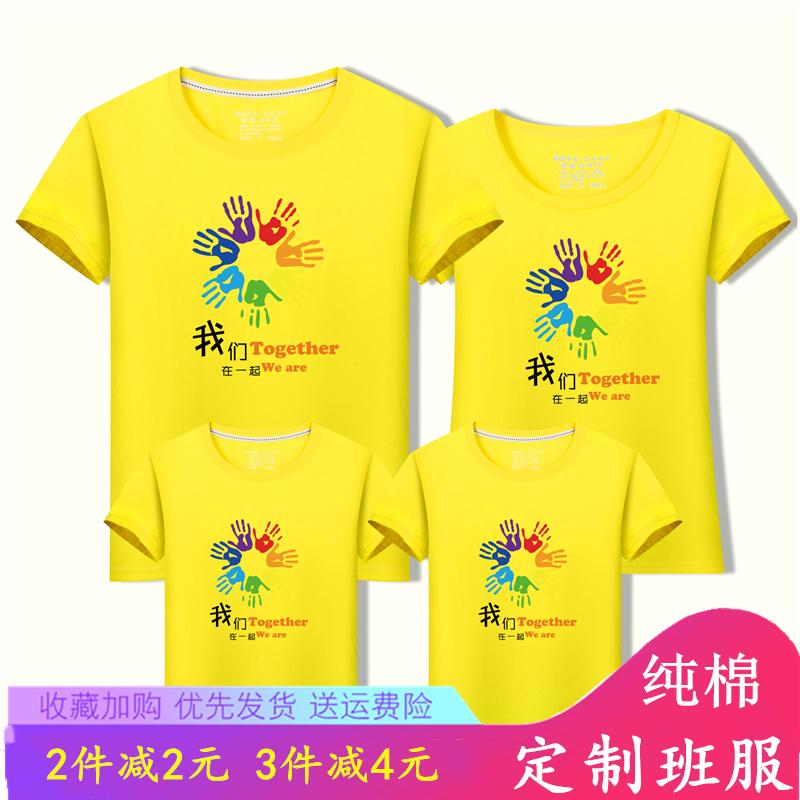 亲子装夏装男女童一家三口四口母子母女装洋气短袖广场舞T恤班服
