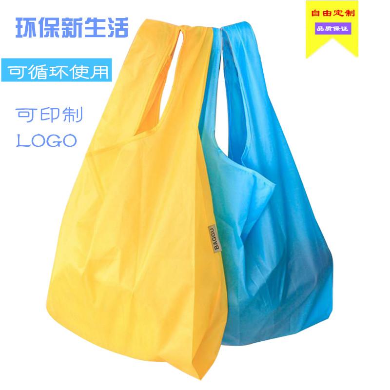 包包定制可折叠超市购物袋环保袋定制logo 便携手提袋买菜包袋子