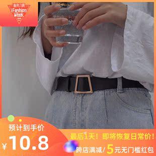 女简约百搭韩国打孔复古酷ins皮带