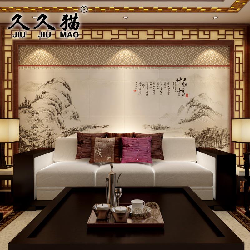 12-01新券久久猫中式客厅电视3d雕刻背景墙