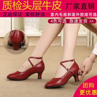 女式真皮摩登舞鞋黑色中跟拉丁舞鞋