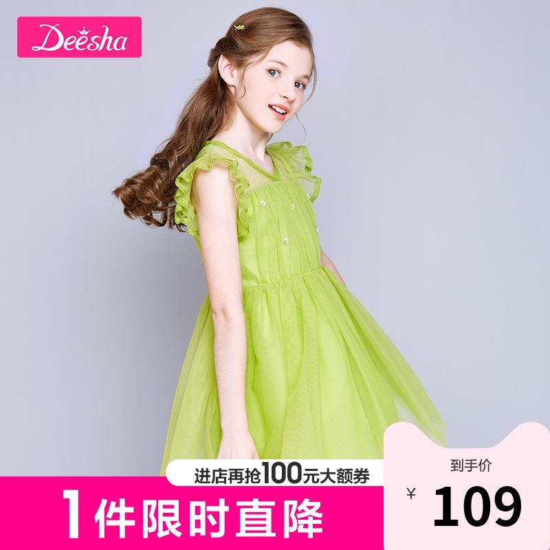 笛莎女童连衣裙夏官方儿童装新款仙女公主裙大童洋气蓬蓬纱裙正品