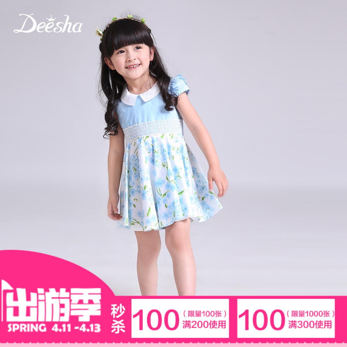 deesha女童兒童公主連衣裙